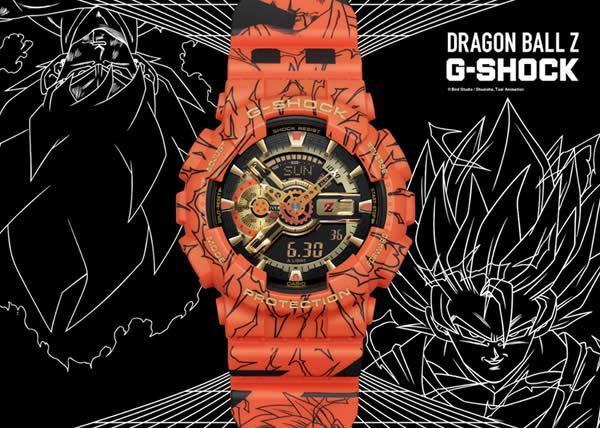 G-SHOCK l'orologio personalizzato in collaborazione con Dragon Ball Z
