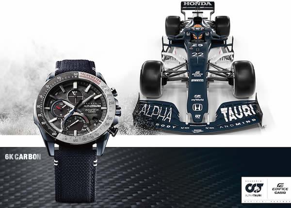 Casio presenta i nuovi orologi EDIFICE in fibra di carbonio 6K ispirati alle auto da corsa, nati dalla collaborazione con la Scuderia Alpha Tauri