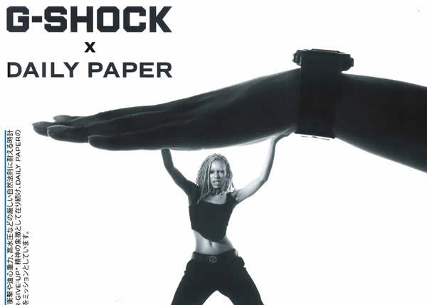 Daily Paper e G-SHOCK danno il via alla loro prima collaborazione